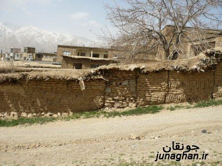 قدمت شهر جونقان